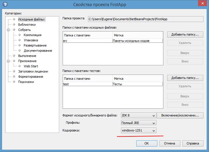 Java проверка символа на пробел