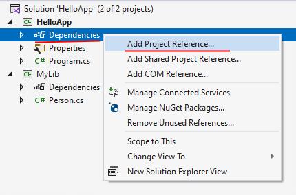 Добавление библиотеки классов в проекте на C# и .NET Core
