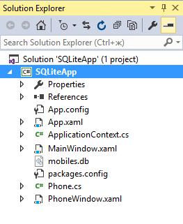 Конфигурация SQLite в WPF