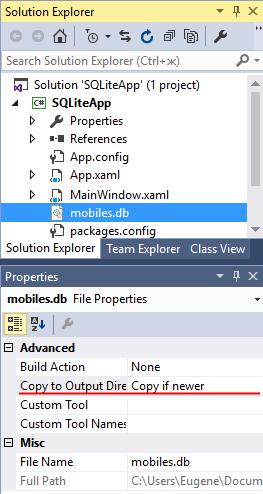 Добавление базы данных SQLite в WPF