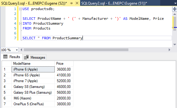 MS SQL Server и T-SQL | Выборка данных  Команда SELECT