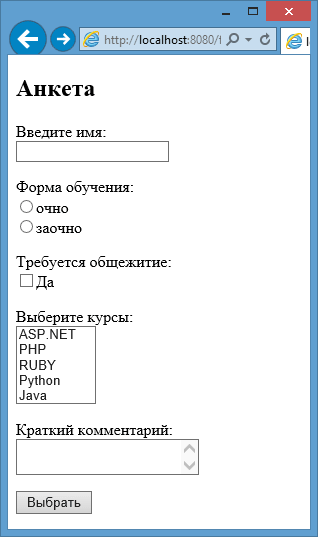 Обработка сложных форм в PHP