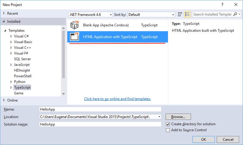 Первое приложение на TypeScript